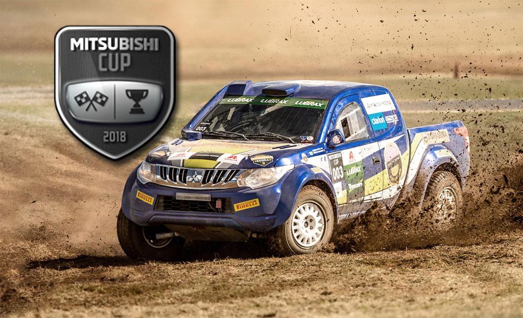Mitsubishi Cup