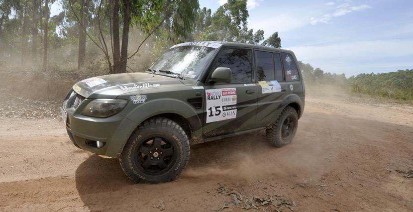 Novo Rally MG